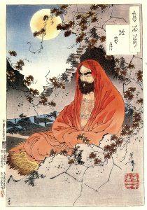 blog the origin of koryu okinawan karate budo bushido or bu ha