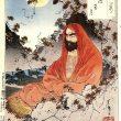 Blog > The Origin of Koryu Okinawan karate Budo, Bushido or Bu Ha